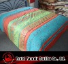 Luxury multi colour jacquard bedspread set