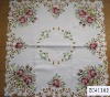 Machine Embroideryed Cutwork Tablecloth