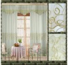 Macrame Embroidery Curtain with organza patch