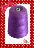 Mercerized Wool Cashmere Blended Yarn