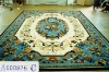 Merino Wool Carpet