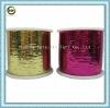 Metalic yarn m type in rose color flat yarn ABS bobbin