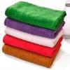 Microfiber Bath Towel(Nice gifts)