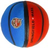 Mirco beads sports Cushion ( Rugby basketball )