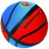 Mircro beads Basketball cushion