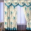 Modern Classic Curtain