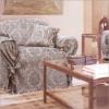 Modern jacquard sofa cover