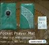 Muslim kuran muslim prayer mat