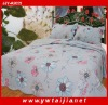 New Style Comfortable And Soft Handmade Twin Quilt