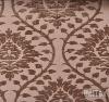 Newest Design Chenille Curtain Fabric