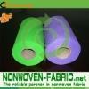 PP spun bonded nonwoven fabric
