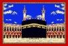 PVC Muslim Tapestry Carpet