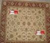 Peshawari Wool-Ghazani Rugs