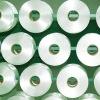 Polyester CD yarn FDY 63D/24F, Bright, RW