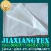 Polyester cotton 65/35 45X45 110X76 47/63 PLAIN White FABRIC use for pocket,lining,school uniform,bedding