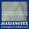 Polyester cotton 65/35 45X45 133x72 47 PLAIN GREY FABRIC use for pocket,lining,school uniform,bedding