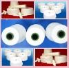 Polyester cotton blended virgin yarn, T/C80/20 45s/1, Raw white yarn