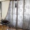 Polyester curtain Black round