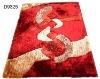 Pop shaggy carpet (D9325)