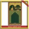 Prayer Mat/Muslim Praying Rug/Islamic Carpet CBM-85