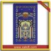 Prayer Mat/Muslim Praying Rug/Islamic Carpet CBT-73