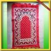Prayer Mat/Rug/carpet for islamic/muslim design CBT-100