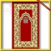 Prayer Mat/Rug/carpet for islamic/muslim design CBT-102
