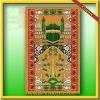 Prayer Mat/Rug/carpet for islamic/muslim design CBT-106