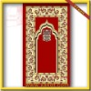 Prayer Mat/Rug/carpet for islamic/muslim design CBT-112