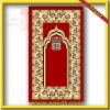 Prayer Mat/Rug/carpet for islamic/muslim design CBT-125