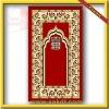 Prayer Mat/Rug/carpet for islamic/muslim design CBT-125