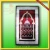 Prayer Mat/Rug/carpet for islamic/muslim design CBT-126