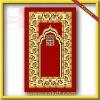 Prayer Mat/Rug/carpet for islamic/muslim design CBT-135