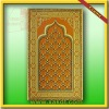 Prayer Mat/Rug/carpet for islamic/muslim design CBT-136