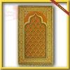 Prayer Mat/Rug/carpet for islamic/muslim design CBT-137