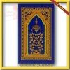 Prayer Mat/Rug/carpet for islamic/muslim design CBT-139