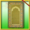 Prayer Mat/Rug/carpet for islamic/muslim design CBT-140
