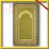 Prayer Mat/Rug/carpet for islamic/muslim design CBT-141
