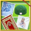 Prayer Mat/Rug/carpet for islamic/muslim design CBT-153