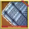 Prayer Mat/Rug/carpet for islamic/muslim design CBT-157