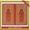 Prayer Mat/Rug/carpet for islamic/muslim design CBT-160