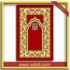 Prayer Mat/Rug/carpet for islamic/muslim design CBT-166