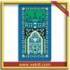 Prayer Mat/Rug/carpet for islamic/muslim design CBT-169
