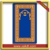 Prayer Mat/Rug/carpet for islamic/muslim design CBT-171