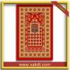 Prayer Mat/Rug/carpet for islamic/muslim design CBT-173
