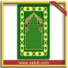 Prayer Mat/Rug/carpet for islamic/muslim design CBT-174