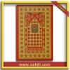 Prayer Mat/Rug/carpet for islamic/muslim design CBT-178