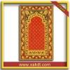 Prayer Mat/Rug/carpet for islamic/muslim design CBT-191