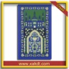 Prayer Mat/Rug/carpet for islamic/muslim design CBT-192