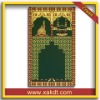 Prayer Mat/Rug/carpet for islamic/muslim design CBT-193
